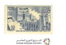 صورة طوابع سورية 1955 – جر مياه الفرات إلى حلب