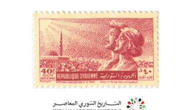 صورة طوابع سورية 1955 – ذكرى عيد الجلاء