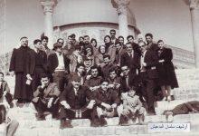 صورة من رحلة نادي الفنون الجميلة في السويداء إلى القدس عام 1965