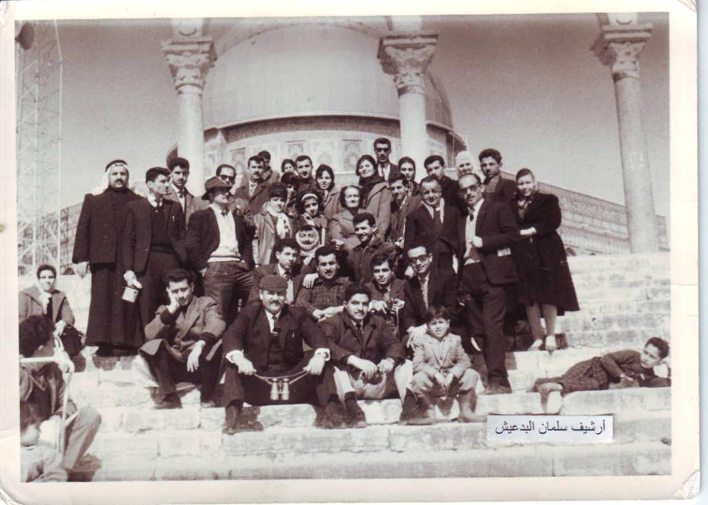 من رحلة نادي الفنون الجميلة في السويداء إلى القدس عام 1965