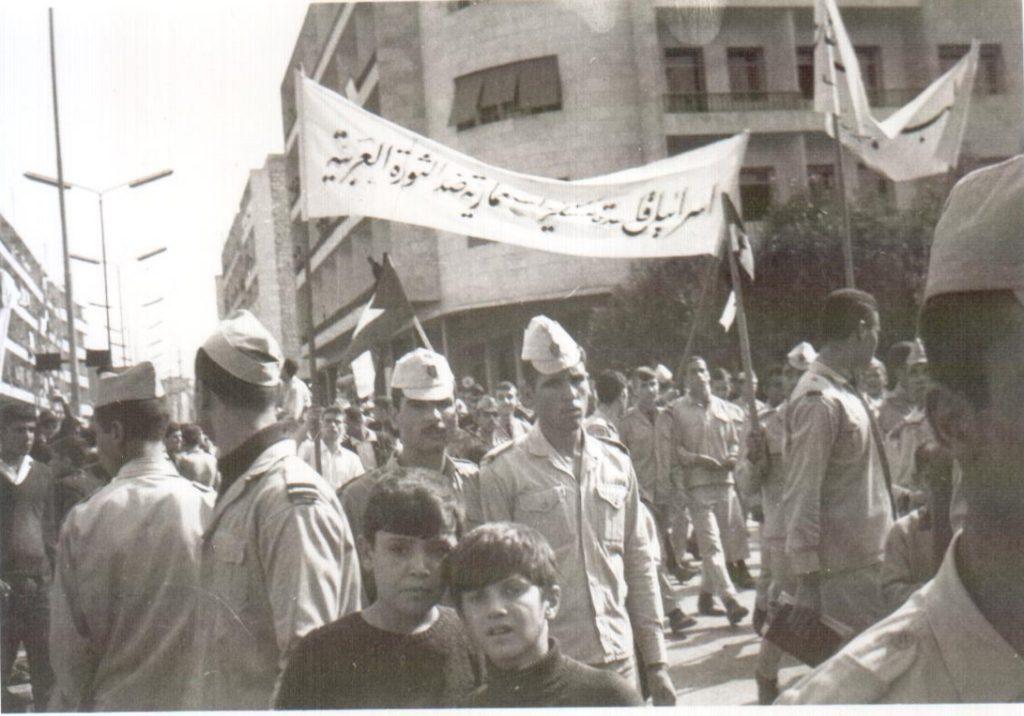 حلب 1969 - مسيرة استنكار ضرب العمل الفدائي في لبنان 8