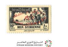 صورة طوابع سورية 1954 – مجموعة مهرجان القطن في حلب