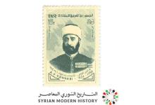 صورة طوابع سورية 1960- عبد الرحمن الكواكبي