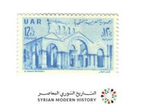 صورة طوابع سورية 1961- قلعة سمعان