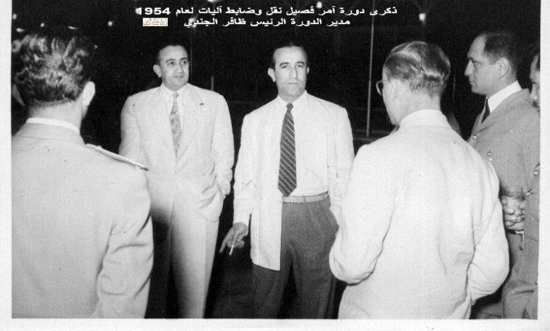 صورة ذكرى دورة آمر فصيل نقل وضابط آليات عام 1954  (1)