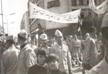 صورة حلب 1969 – مسيرة استنكار ضرب العمل الفدائي في لبنان 8