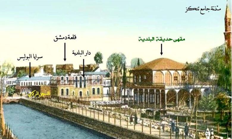 صورة مقهى حديقة البلدية في دمشق