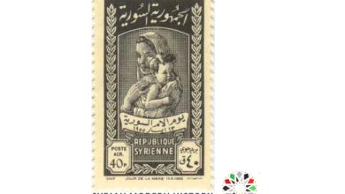 صورة طوابع سورية 1955 –مجموعة يوم الأم العالمي