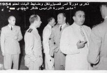 صورة ذكرى دورة آمر فصيل نقل وضابط آليات عام 1954  (3)