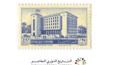 صورة طوابع سورية 1950 – مبنى البريد