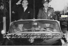 صورة فيديو عرض الفتوة في دمشق عام 1956