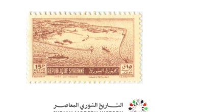 صورة طوابع سورية 1950 – مرفأ اللاذقية
